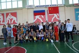 Международные соревнования по баскетболу