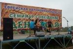 Областной праздник - День поля состоялся в Еврейской автономной области