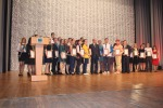 Торжественное вручение премии губернатора ЕАО
