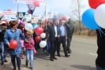 Праздничное шествие, посвященное празднику Весны и Труда 1 мая